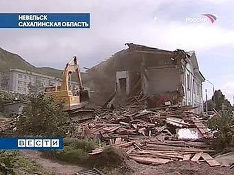 землетрясения южно-сахалинск 4б начало 2000 дом селе Ягул